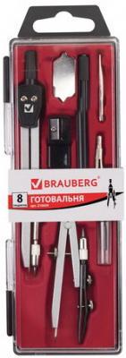 Готовальня Brauberg