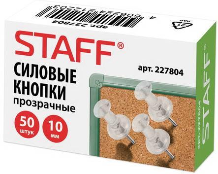 Фото - Силовые кнопки-гвоздики прозрачные STAFF, 50 шт., в картонной коробке скрепки staff 50 мм никелированные 50 шт в картонной коробке 226759