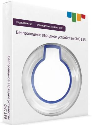 Фото - Беспроводное зарядное устройство CBR CWC 135 White * microUSB 1A белый беспроводное зар устр buro cwc qc1 qc3 0 1a универсальное черный cwc qc1