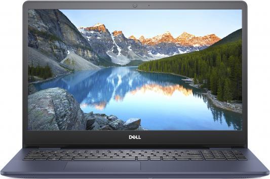 "цена на Ноутбук Dell Inspiron 5593 Core i7 1065G7/8Gb/SSD512Gb/nVidia GeForce MX230 2Gb/15.6""/IPS/FHD (1920x1080)/Windows 10/blue/WiFi/BT/Cam"