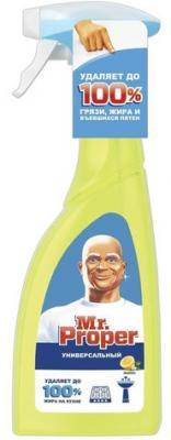 """Средство чистящее универсальное 500 мл, MR. PROPER (Мистер Пропер) """"Лимон"""", распылитель, 1008216"""