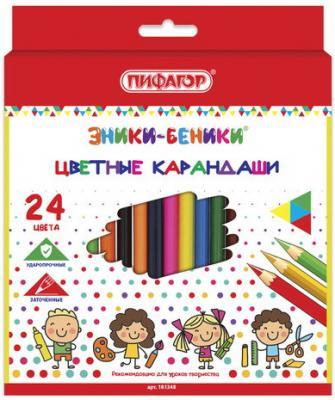 Карандаши цветные ПИФАГОР ЭНИКИ-БЕНИКИ, 24 цвета, классические заточенные, 181348 карандаши цветные пифагор эники беники 12 цветов классические заточенные 181346