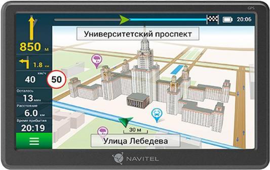 Навигатор Автомобильный GPS Navitel E707 Magnetic 7