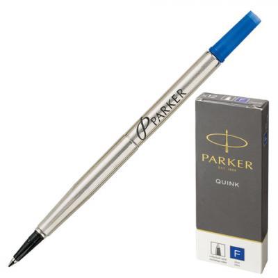 Стержень для ручки-роллера PARKER Quink RB, металлический 116 мм, линия письма 0,5 мм, синий, 1950279 стержень 5 ый пишущий узел parker f линия письма 0 8 мм синий 1950250