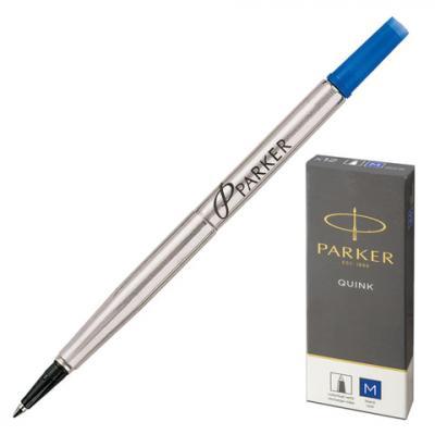 Стержень для ручки-роллера PARKER Quink RB, металлический, 116 мм, линия письма 0,7 мм, синий, 1950311 стержень 5 ый пишущий узел parker f линия письма 0 8 мм синий 1950250