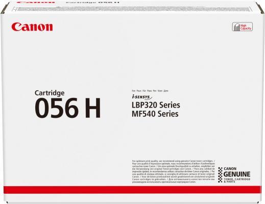 Картридж Canon 056 H для MF543x/MF542x. Чёрный. 21 000 страниц.