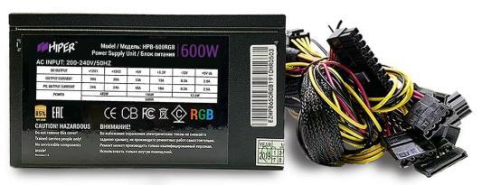 БП ATX 600 Вт HIPER HPB-600RGB бп atx 600 вт gamemax gm 600