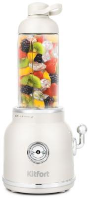 1375-1-КТ Блендер Kitfort Мощность: 250 Вт.Емкость чаши: 0,5 л,бежевый. блендер kitfort кт 1359 4 зеленый