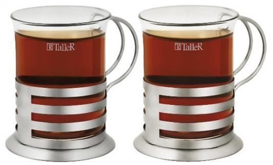 32308-TR Набор чашек TalleR 200 мл.Количество предметов, шт. – 2,термостойкое стекло.