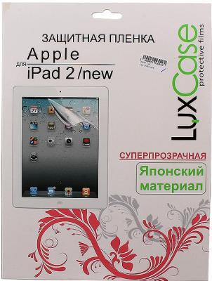 Защитная плёнка Lux Case суперпрозрачная для iPad iPad 2
