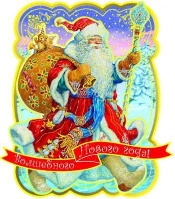 Украшение для интерьера декоративное Дед Мороз с мешком подарков, 35х39 см, картон, 75162