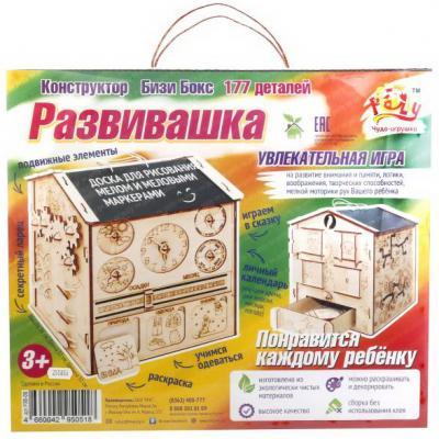 Купить Конструктор МЭС Развивашка 177 элементов, Деревянные конструкторы