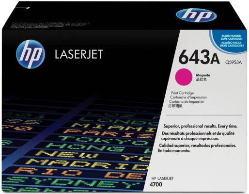 Тонер-картридж HP Q5953A magenta for Color LaserJet 470 тонер картридж hp c9730a black for color laserjet 5500