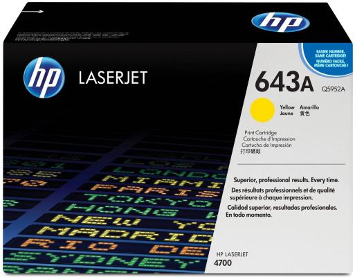 Тонер-картридж HP Q5952A yellow for Color LaserJet 4700 (желтый) any 1 lcl 643a q5950a q5951a q5952a q5953a 1 pack toner cartridge compatible for hp laserjet 4700color series