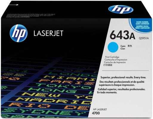 Тонер-картридж HP Q5951A cyan for Color LaserJet 4700 any 1 lcl 643a q5950a q5951a q5952a q5953a 1 pack toner cartridge compatible for hp laserjet 4700color series