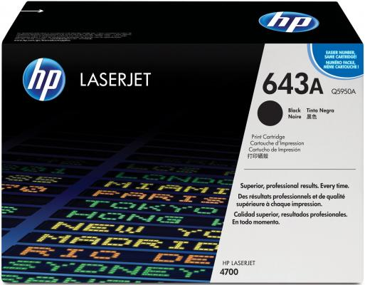 Тонер-картридж HP Q5950A black for Color LaserJet 4700 any 1 lcl 643a q5950a q5951a q5952a q5953a 1 pack toner cartridge compatible for hp laserjet 4700color series