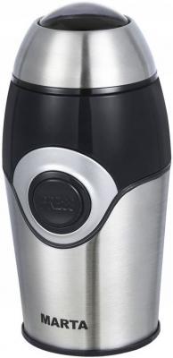 MARTA MT-2169 Кофемолка черный жемчуг цена и фото