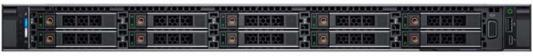 Сервер Dell PowerEdge R640 2x5115 2x16Gb 2RRD x10 2.5 H730p mc iD9En 5720 4P 1x750W 3Y PNBD Conf-2 (R640-4607-01)