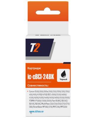 Картридж T2 IC-CBCI-24BK black для Canon S100/300/i250/BJC-2100/4200/5500/Pixma iP1500/2000 картридж t2 ic ccli 8c для canon pixma ip4200 4300 5200 pro9000 mp500 600 голубой