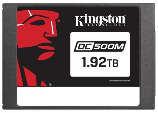 Kingston 1920GB SSDNow DC500M (Mixed-Use) SATA 3 2.5 (7mm height) 3D TLC
