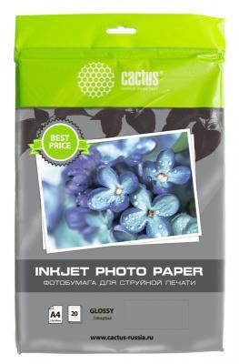 Фотобумага Cactus CS-GA413020ED A4/130г/м2/20л./белый глянцевое для струйной печати