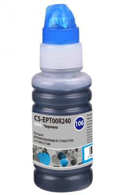 Фото - Чернила Cactus CS-EPT00R240 голубой70мл для Epson L7160/L7180 мфу epson l7160
