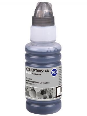 Фото - Чернила Cactus CS-EPT00S14A черный 70мл для Epson L1110 Ecotank/L3100/L3101/L3110/L3150/L3151 мфу epson l3150 черный