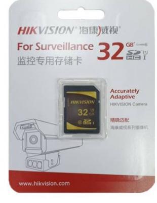 Фото - SecureDigital 32Gb Hikvision HS-SD-P10/32G {SDXC Class 10, UHS-I} видеорегистратор для видеонаблюдения hikvision hiwatch ds h116g