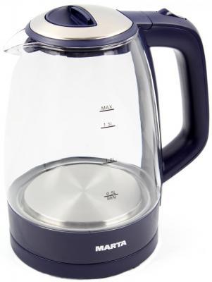 MARTA MT-1097 Чайник темный топаз цена и фото