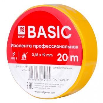 EKF plc-iz-a-y Изолента класс А (профессиональная) (0,18х19мм) (20м.) желтая EKF PROxima