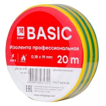 EKF plc-iz-a-yg Изолента класс А (профессиональная) (0,18х19мм) (20м.) желто-зеленая PROxima
