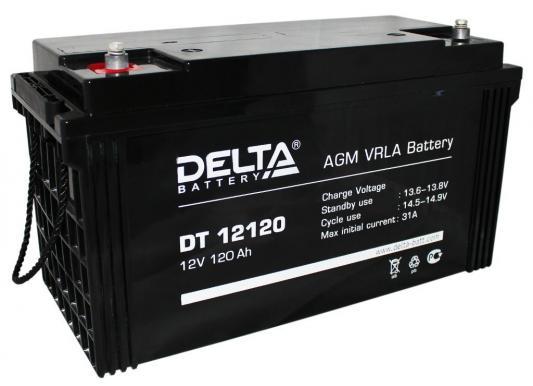 цена на Delta DT 12120 (120 А\\ч, 12В) свинцово- кислотный аккумулятор