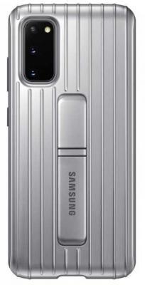 Фото - Чехол (клип-кейс) Samsung для Samsung Galaxy S20 Protective Standing Cover серебристый (EF-RG980CSEGRU) чехол клип кейс samsung s20 g980 clearview l blue ef zg980clegru