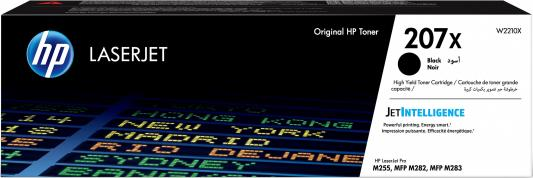 Фото - Картридж HP W2210X для HP Color LaserJet Pro M255 Color LaserJet Pro M255dw Color LaserJet Pro M282nw Color LaserJet Pro M283fdn Color LaserJet Pro M283fdw 3150стр Черный принтер hp color laserjet pro m255dw 7kw64a