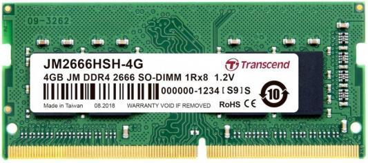 Оперативная память для ноутбука 4Gb (1x4Gb) PC4-21300 2666MHz DDR4 SO-DIMM CL19 Transcend JM2666HSD-4G оперативная память 4gb 1x4gb pc4 21300 2666mhz ddr4 dimm cl19 transcend jm2666hlh 4g