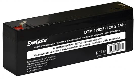 Exegate EX282957RUS Exegate EX282957RUS Аккумуляторная батарея ExeGate DTM 12022 (12V 2.2Ah), клеммы F1