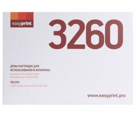 Фото - Easyprint 101R00474 Копи-картридж DX-3260 для Xerox Phaser 3052/3260/WorkCentre 3215/3225 (10000 стр.) с чипом фьюзер ph3052 3260 wc3215 3225 220v