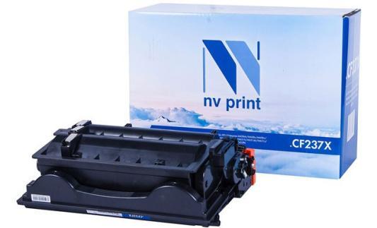 Тонер-картридж NV-Print NV-CF237X для HP LJ Enterprise M608/M609/M631/M632/M633, 25K 25000стр Черный