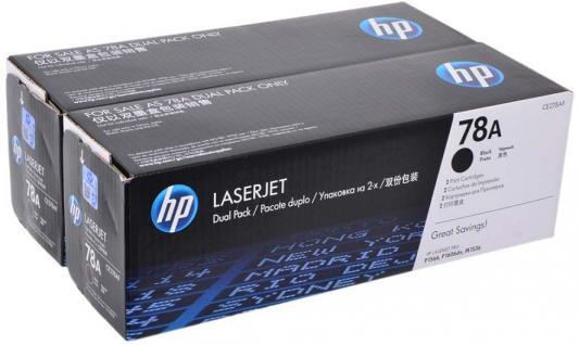 купить Тонер-картридж HP CE278AF (двойная упаковка) для LJ P1566/P1606w (2 х 2 100 стр) по цене 9910 рублей