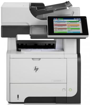 HP LaserJet Enterprise 500 M525dn
