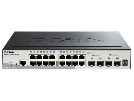 Коммутатор D-LINK DGS-1510-20 управляемый 16 портов 10/100/1000Mbps 4x SFP коммутатор d link dgs 3000 26tc управляемый 20 портов 10 100 1000mbps 4 комбо порта 2 слота sfp