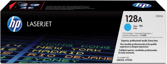 Тонер-картридж HP CE321A 128A голубой для CM1415/CP1525