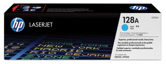Тонер-картридж HP CE321A 128A голубой для CM1415/CP1525 hp ce320ad 128a black