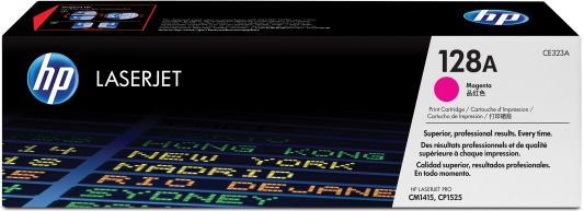Тонер-картридж HP CE323A 128A пурпурный для CM1415/CP1525