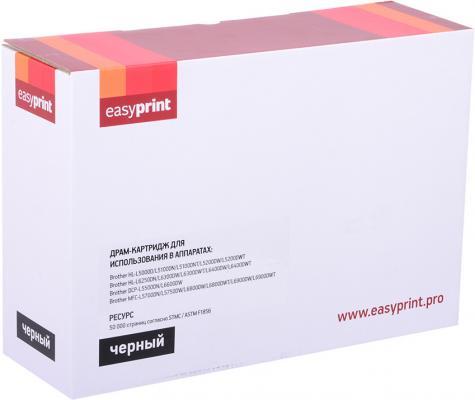 Фото - Фотобарабан EasyPrint DB-3400 для Brother MFC L6800DWT HL-L6900DW HL-L6900DWT DCP L5500DN DCP-L6600DW HL- L5000D HL L5100DN HL-L5200DW HL L5200DWT HL L6250DN HL-L6300DW HL-L6300DWT HL-L6400DWT HL L6400DWT MFC-L5700DN MFC-L5750DW MFC L6800DW 50000стр Голубой фотобарабан bion bcr dr 3400 black для brother hl l5000d l5100 l5200 l6250 l6300 l6400 dcp l5500 l6600 mfc l5700 l5750 l6800dw 1816382