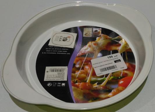 Форма для запекания с керамическим покрытием 25*4 см CRK12BKW020