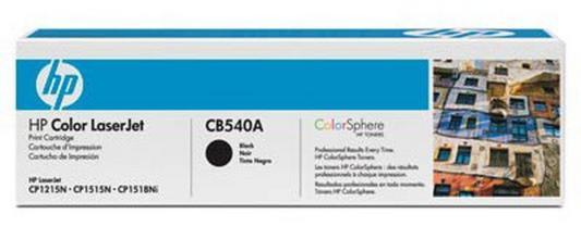 Тонер-картридж HP CB540A для CLJ CP1215/CP1515/CP1518 black (2 200 стр) картридж hp cb543a для hp clj cp1215 cp1515 cp1518 пурпурный