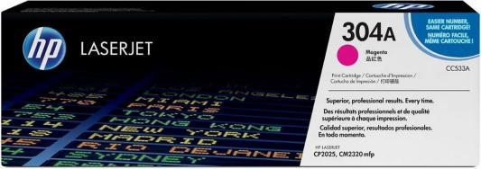 Тонер-картридж HP CC533A magenta для LJ CP2025/CM2320 (2 800 стр) картридж nv print cc533a canon 718 magenta для нewlett packard lj color cp2025 2800k