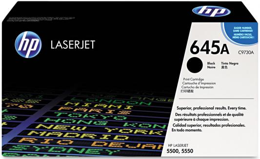Тонер-картридж HP C9730A black for Color LaserJet 5500 тонер картридж hp 645a c9730a