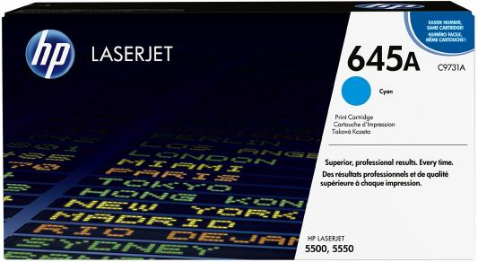 Тонер-картридж HP C9731A cyan for Color LaserJet 5500 тонер картридж hp c9730a black for color laserjet 5500